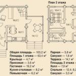 проект дома 104 кв.м