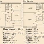 проект дома 123 кв.м