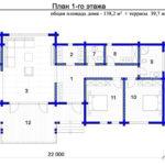 проект дома 138 кв.м