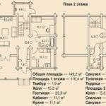 проект дома 149 кв.м