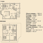 проект дома 153 кв.м