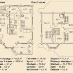 проект дома 154 кв.м