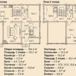 проект дома 164 кв.м