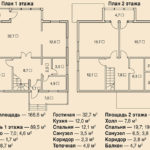 проект дома 166 кв.м