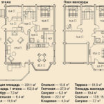 проект дома 231 кв.м