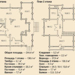 деревянный дом 244 кв.м